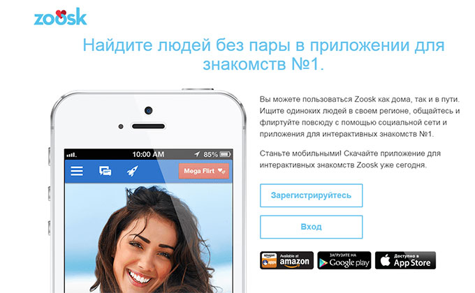 Is zoosk dating site better than pof