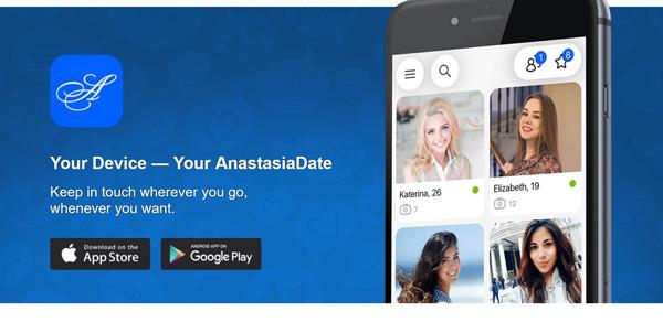 anastasia mobile app