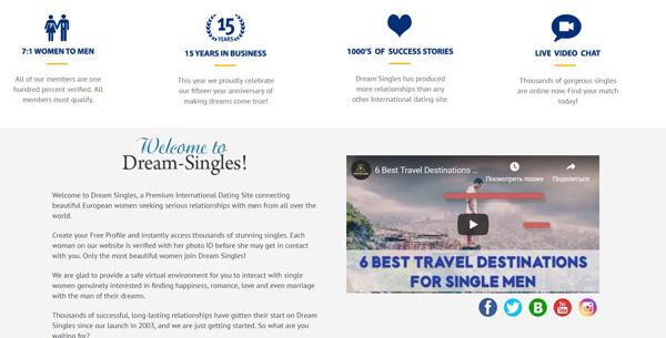 dream-singles 2